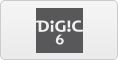 Powerful DIGIC processing